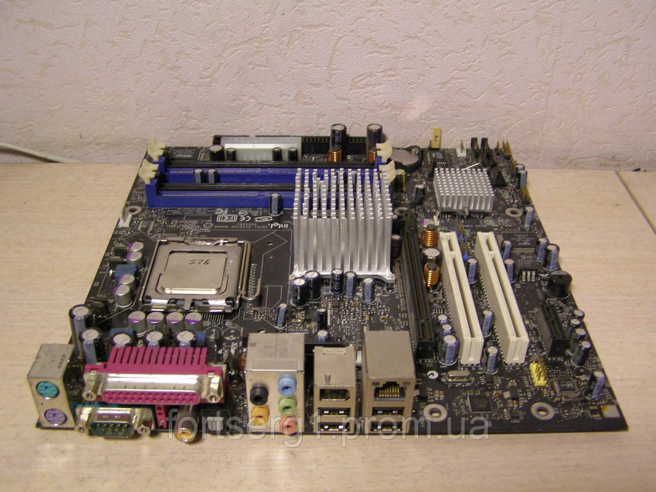 Intel D925XBC 64 Bit
