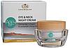 Ночной крем для кожи шеи и вокруг глаз Derma Age Collagen, 50мл, Care & Beauty Line