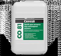 Засіб для захисту від капілярної вологи Ceresit CO 81, 10 л