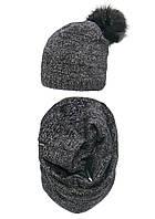 Зимняя вязаная шапочка с хомутом для девочки подростка AGBO Польша