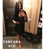 Красивый женский халатик,отделка кружевом, цвет черный