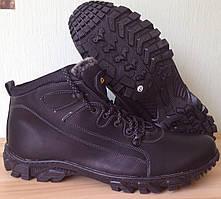 Demax зимние ботинки большого размера в стиле Демакс мужская обувь сапоги гигант батал.