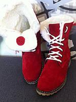 Супер зимние женские сапоги ботинки в стиле Timberland теплые нубук