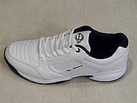 Белые теннисные кроссовки БОНА . 41-46.