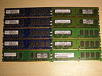 DDR2 2GB 800 MHz (PC2-6400) Intel/AMD разные производители