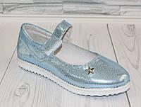 Туфли - балетки для девочки. Натуральная кожа 0284
