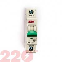 Автоматичний вимикач  1Р  6А (6кА) 220