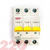 Автоматичний вимикач  3Р 25А (6кА) 220