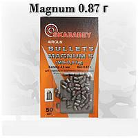 Пуля Скарабей 0,87 по 50 шт/пчк Magnum комбинированная