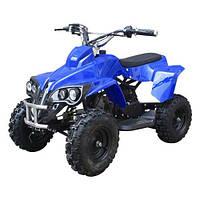 Детский железный квадроцикл Profi HB-6 EATV800C-4, 4 фары, синий