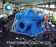 Ремонт сумских насосов СЭ в Украине. Запчасти к сетевым насосам