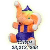 Мягкая игрушка Слон (40см.)