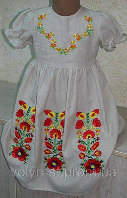 Вышитое детское платье, с коротким рукавом