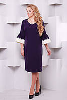 Сукня з широким рукавом Шеріл з мереживом великого розміру 54-60, фото 1
