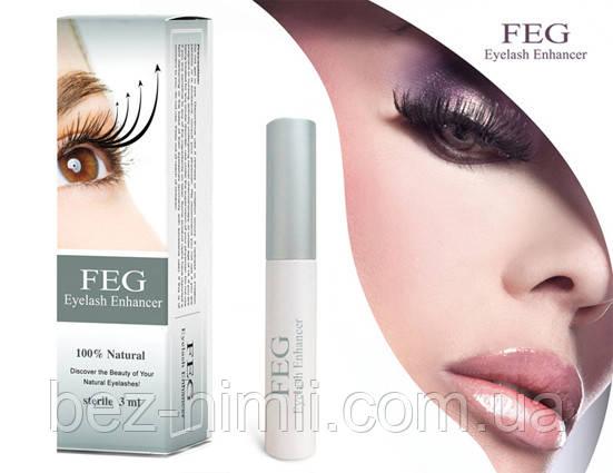 FEG - сыворотка для роста ресниц. Фег. Оригинал 100%. Уценка