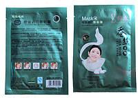"""Silk Mask"" контроля жирности кожи, маска для удаление шрамов от угрей"