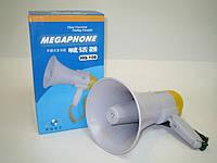 Мегафон HQ-108, рупор, громкоговоритель, гучномовець