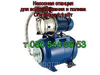 Насосная станция Omniaqua 1,1 кВт для водоснабжения и полива (Польша)
