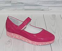 Туфли - балетки для девочки. Натуральная кожа 0073