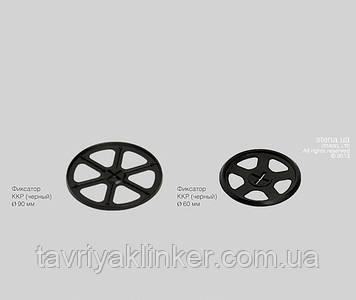 Фиксатор KKR d 100 мм