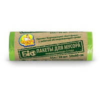 ФБ Пакеты для мусора п/е 50*60 БИО зеленый 35л/30шт