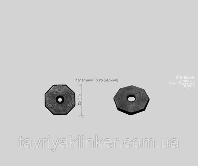 Капельник TS 25