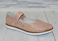 Туфли - балетки для девочки. Натуральная кожа 0092