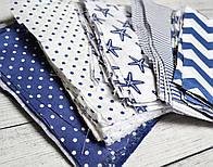 Набор для пэчворка из лоскутков тканей синего цвета №9
