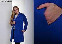 Стильный женский кардиган большого размера е-t6151174