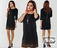 Красивое черное платье со стразами и подвеской.  Арт-9910/41