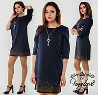 Красивое синее  платье со стразами и подвеской.  Арт-9910/41