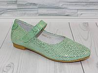 Туфли - балетки для девочки. Натуральная кожа 0331