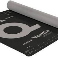 Мембрана гидроизоляционная MDM (МДМ) Ventia Premium Q (Вентия Премиум Кью)