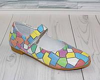 Туфли - балетки для девочки. Натуральная кожа 0147