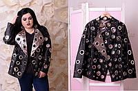 Женская куртка большого размера е-t10151178