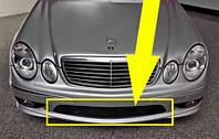 Решетка переднего бампера (Нижняя) Mercedes-Benz E-Class  E320/  E350/  E500/  E55  AMG 03-06