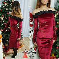 Платье с открытыми плечами бархат, кружево