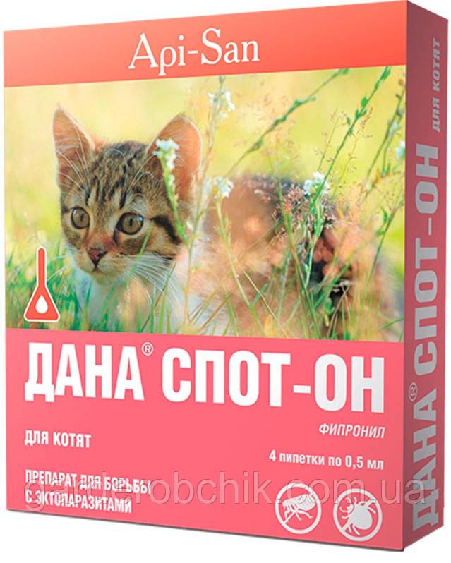 Капли на холку Дана Спот-Он для котят. Api-San. Препарат для борьбы с паразитами