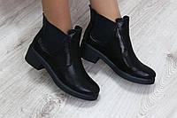 Осенние женские ботинки черный сатин с резинкой