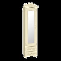 Ассоль Премиум АС-01 Шкаф-пенал с зеркалом, фото 1