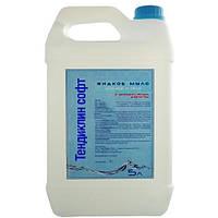 Тендиклин софт (жидкое мыло) 5 л