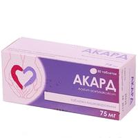 Акард табл. кишечнор.75 мг №50