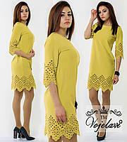 Красивое женское  желтое  платье с перфорацией.  Арт-9913/41