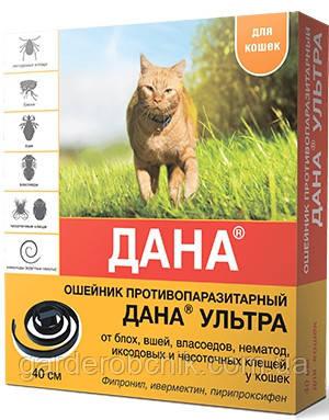Ошейник противопаразитарный для кошек Дана Ультра 40 см. Api-San. Ошейники от блох для собак