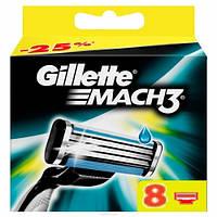 ОПТ Сменные лезвия (картриджи) для бритья Gillette Mach3 упаковка 8 шт