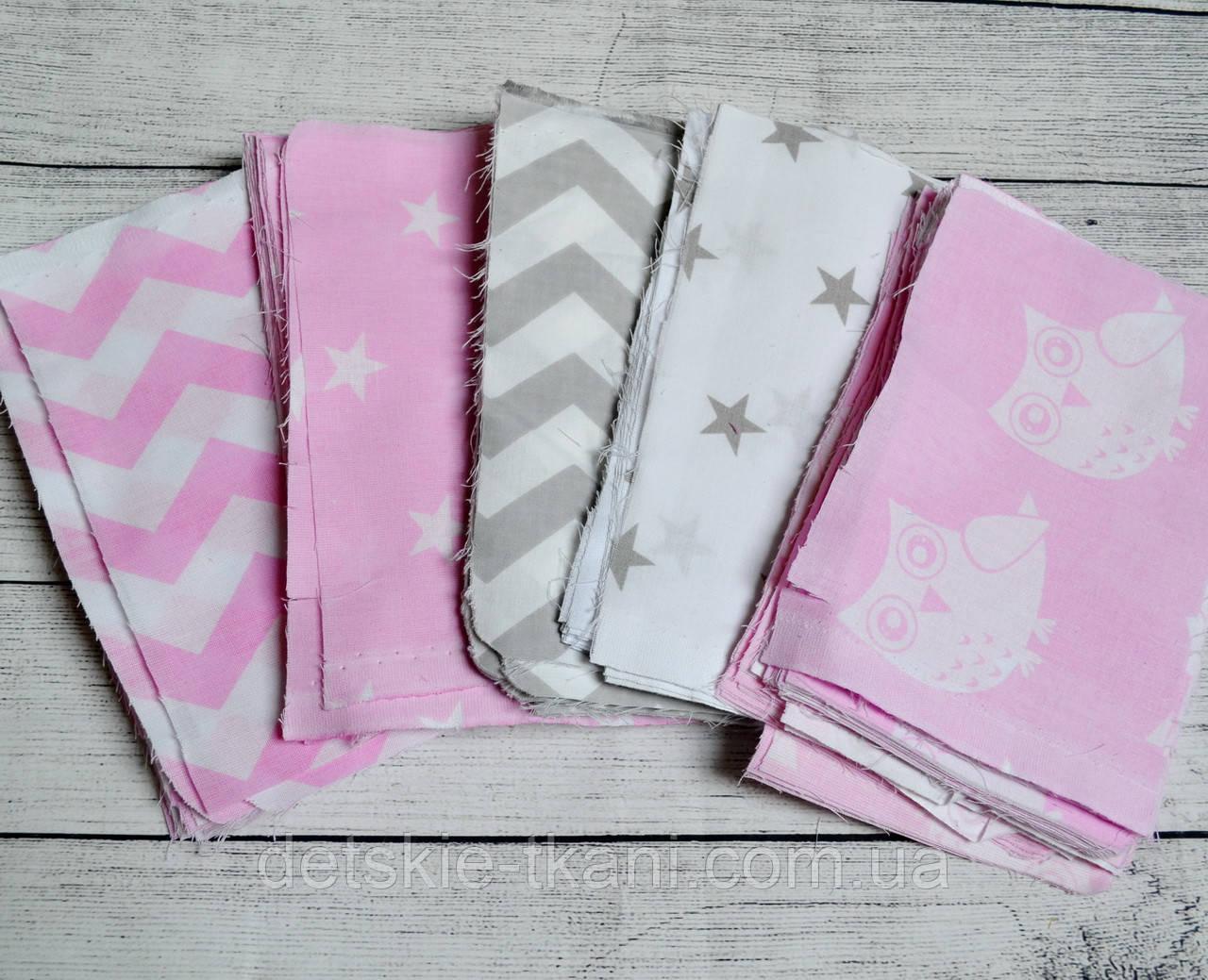 Набор для пэчворка из лоскутков тканей серо-розового цвета с совами №13
