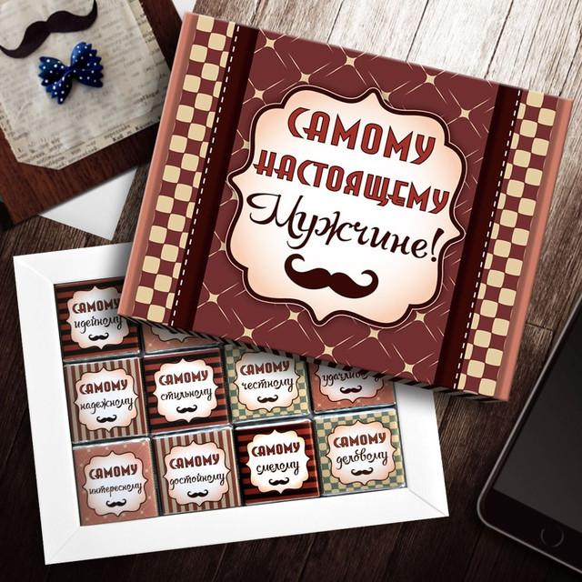 Идеальный Подарок - Тугустемирский мёд в бочонке