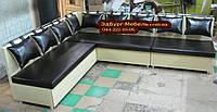 Самый большой кухонный уголок 250х330см