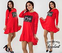 Модное красное трикотажное платье с воланами и кожаной аппликацией.  Арт-9914/41