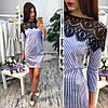 Платье трапеция с кружевом в полоску хлопок 6SMb1188